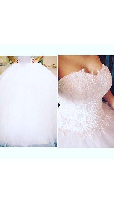 Прокат свадебного платья  в Токмак