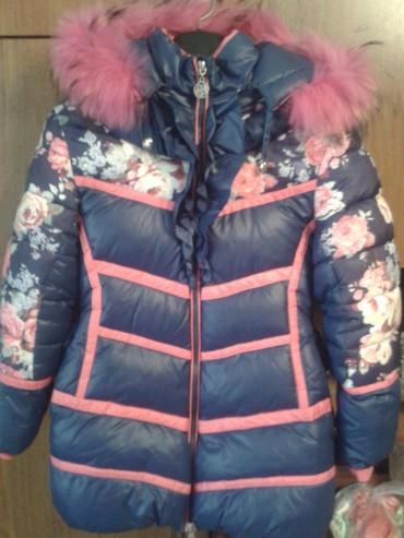детская одежда бу для мальчиков в Кыргызстан: Куртка детская очень теплая в идеальном состоянии бу 122 см