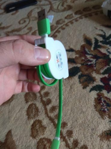 Bakı şəhərində Yugilabilir uzun usb keyfiyetli usb kabel
