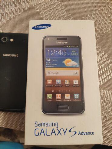 Samsung Galaxy S Advance | 8 ГБ | Черный | Б/у | Сенсорный