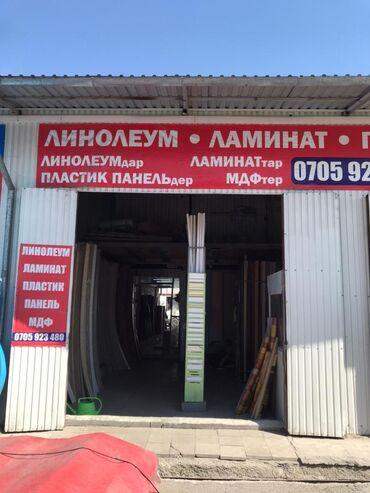 авиабилеты бишкек баткен in Кыргызстан | ТУРИСТТИК КЫЗМАТТАР: 70 кв. м, Иштеп жаткан