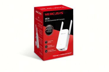 Wi-Fi усилитель сигнала (репитер) Mercusys ME30 Устраните зоны со сла