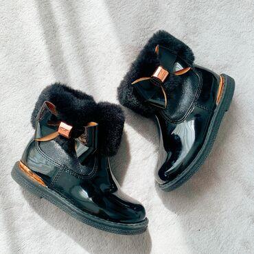 Ted Baker - ботинки 23 размер, одевали один раз!