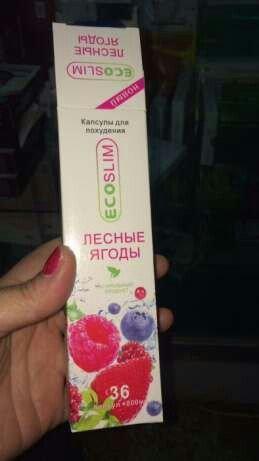 Девочки поступили капсулы ...ЭКО СЛИМ...В оригинале 300 %гарантии резу в Бишкек