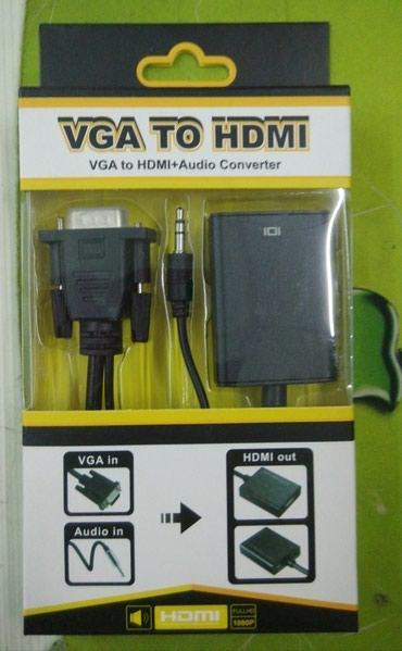 VGA -HDMI адаптер.  Новый.  в Бишкек