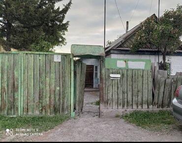 Продается дом 38 кв. м, 3 комнаты, Старый ремонт