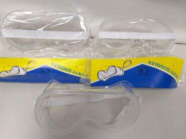 Силиконовые защитные очки Очень удобно носить Оптом от 100 штук 140 со