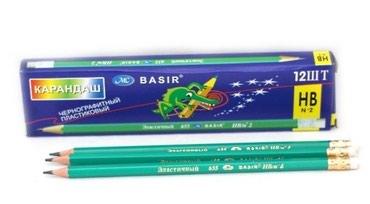 Продаю новые простые карандаши с резинкой! Продаю набором из 12 штук! в Бишкек