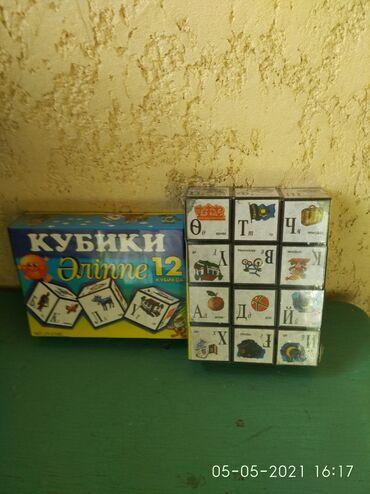 Детский мир - Шопоков: Кубики алфавит