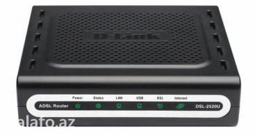 Bakı şəhərində D-Link DSL-2520U,в отличном состоянии.Без вайфая.