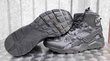 Huarache - Srbija: Nike air huarache maskirno-crne! Nepromocive#novo#prelepe! Nike air
