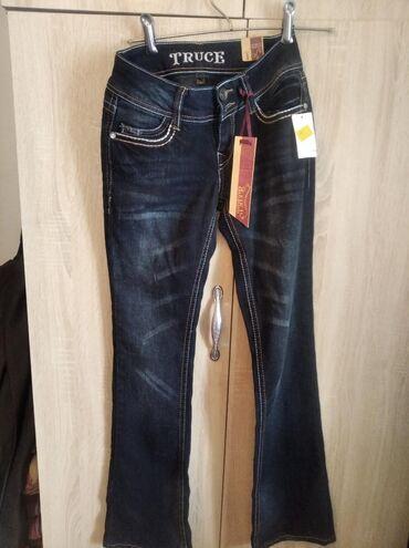 Прод.новые джинсы, разм. 48, в Кара-Балта
