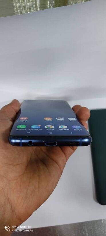 Б/у Samsung Galaxy S9 Plus 64 ГБ Синий