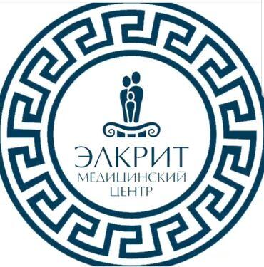 массаж эротический бишкек in Кыргызстан | РЕЛАКС МАССАЖ: Массаж | Медовый, Классический, Расслабляющий | С выездом на дом, Консультация