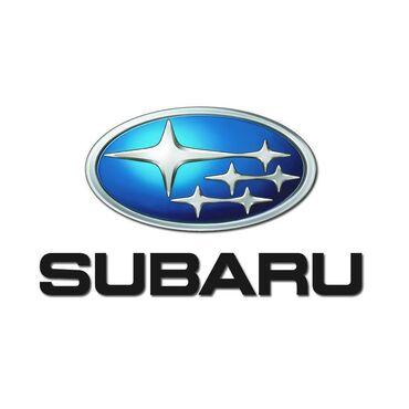 рейки бишкек in Кыргызстан   АВТОЗАПЧАСТИ: Оригинальные запчасти Субару из ЯпонииПривозные запчасти на Subaru