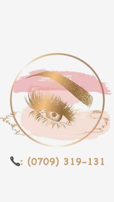 Ресницы | Наращивание ресниц, Коррекция, Увеличение объема | Голливуд, Классика, 2D