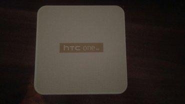коробка от HTC m9 цена:200 сом в Бишкек
