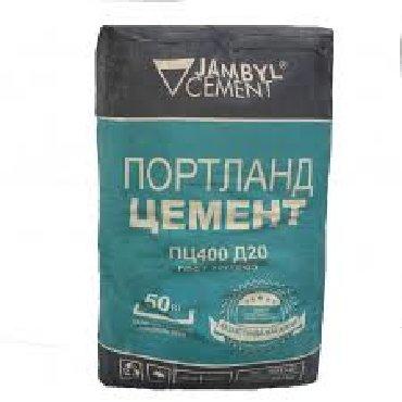 """ОсОО """"Табыс Цемент"""" предлагает оптовые поставки Казахстанского цемента в Бишкек"""