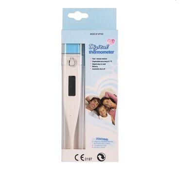 лазерный термометр бишкек в Кыргызстан: Электронный термометр. Хорошего качества