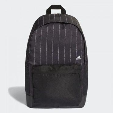 Спортивный рюкзак Adidas Classic  магазин Sport master