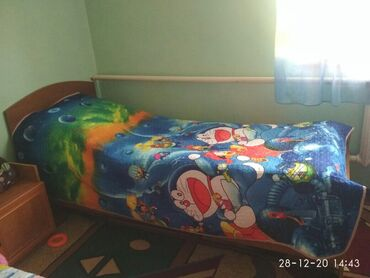 Кровать в отличном состоянии надо только матрас поменять.2000с