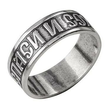 """Кольцо """"Спаси и сохрани"""". Серебрение - 925 пробой с оксидированием"""