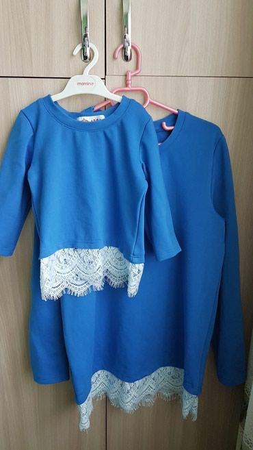 детские вещи б у в Кыргызстан: Мама+дочкаБ/у в отличном состоянии. Одевали 1 раз.Размер на маму