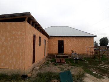 элитные чаи из китая в Кыргызстан: Продам Дом 90 кв. м, 4 комнаты