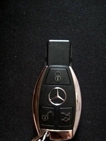 Чип ключи любой сложности. ключи с в Джалал-Абад