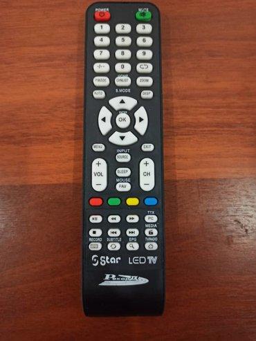 пульт-ду-для-телевизора-самсунг в Кыргызстан: Пульт для телевизора Рекорд