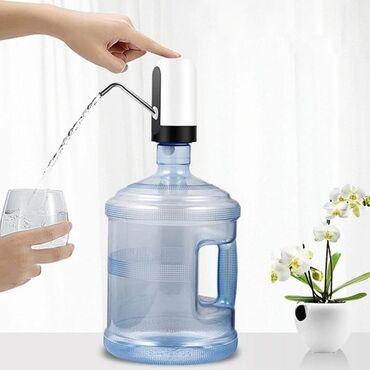 Pumpa za vodu - Srbija: Elektricna pumpa za vodu potrebna svakom domacinstvu vodena pumpa bez