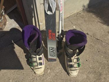 Elanove skije 2 metra cipele 42 do 45 - Sopot