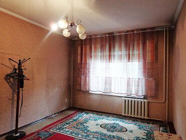 velosiped dlja detej market в Кыргызстан: Продается квартира: 2 комнаты, 47 кв. м