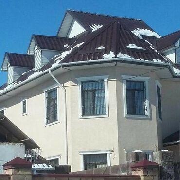ремонт-двигателей-любой-сложности в Кыргызстан: Крыша жабабыз бардык турун. Обшивка,водослив. Закрываем крыши любой