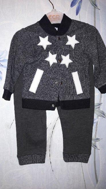 Детский костюм.Турецкий.Размер с 9-1.5г