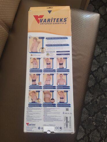 2 объявлений: Корсет VARITEKS грудо-пояснично-крестцовый обеспечит правильную