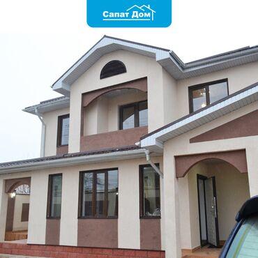 Строительство 2 этажного дома     Цена под ключ - 260$/м2 Площадь - св