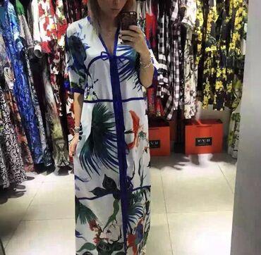 Сатин-шелковая накидка, для пляжа или поверх открытых платьев и