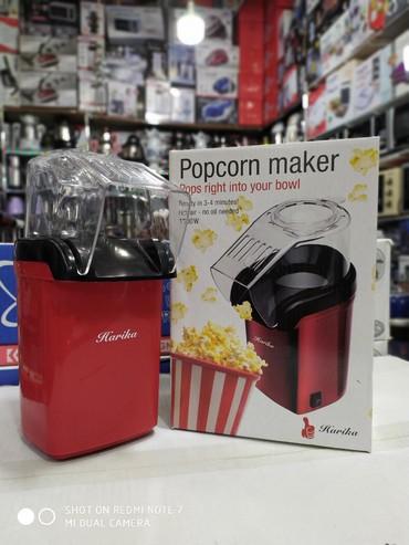 Bakı şəhərində Harika popcorn aparatı. istehsal  Turkiyə    Catdirilma var