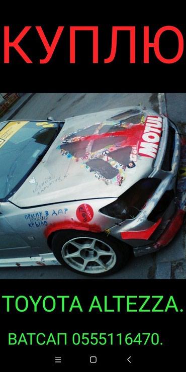 Toyota Altezza 1998 в Бишкек