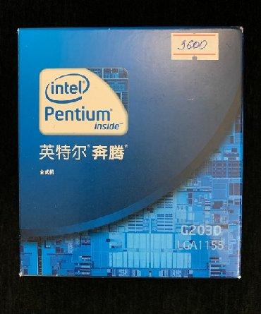 системы охлаждения для процессора в Кыргызстан: Процессор Intel® Pentium® Processor G2030Кодовое название Ivy