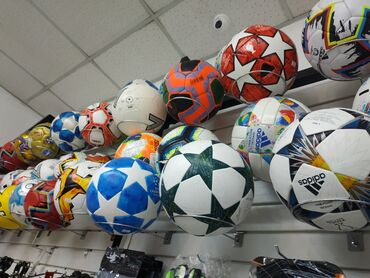 Мяч мячи футбольные топ