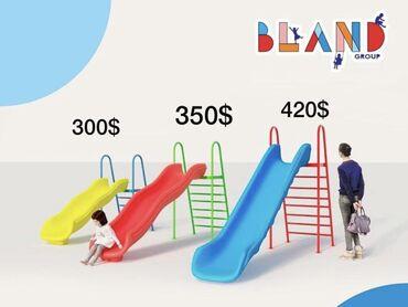 Детские игровые комплексы, воркаут зоны. Широкий
