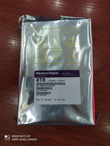 Sərt disklər və səyyar vincesterlər - Azərbaycan: WD Purple 8TB 8TB Western Digital Hard drive növü: DaxiliTexnologiya