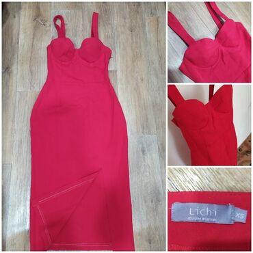 Продаю шикарное брендовое платье Lichi.(Германия) Абсолютно новое