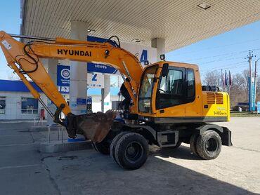 Хоппер ковш - Кыргызстан: Экскаватор | Демонтаж