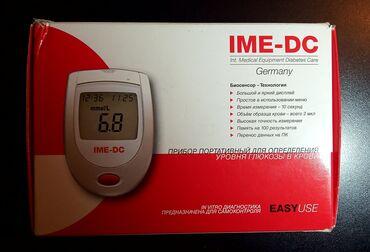 Глюкометр IME-DC б/у