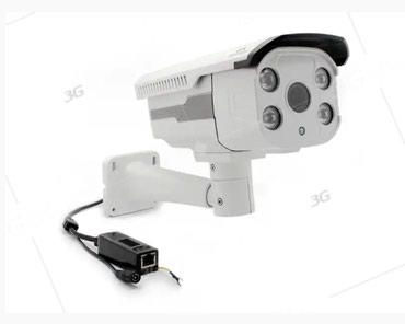 Kamera VS-IPVR100A2 - Belgrade