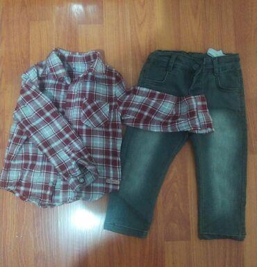 Продаю джинсы и рубашку на мальчика 1,5-2 года. Состояние идеальное