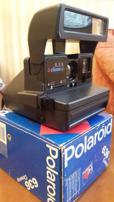 philips 636 - Azərbaycan: Antik Polaroid 636 problemi yoxdur.İşlək vəziyyatdədir.Real alicilara